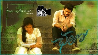 chusi Chudangane cover Song || Chalo Movie || by Naga smArt mind || smArt mind studios
