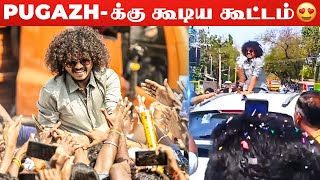 ❤️ VIDEO: 'இதுக்கெல்லாம் காரணம் நீங்கதான்'- Pugazh Emotional! Cooku with Comali | Sivaangi | Vijaytv