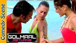 Golmaal Returns Comedy Scene - Arshad Warsi - Ajay Devgn - Kareena - Tushar - #IndianComedy width=