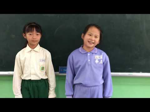 308_U2 Is it big? RT1 - YouTube