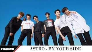 [THAISUB] ASTRO - By Your Side (너의 뒤에서)