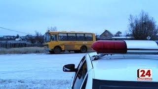 Водитель школьного автобуса оказался пья