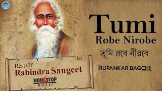 Hits Of Rabindra Sangeet   Bangla Song   Best Of Tagore   Top 10 Bangla Songs 2018  Rabindra Gaan width=