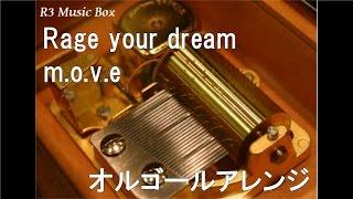 Rage your dream/m.o.v.e【オルゴール】 (アニメ「頭文字D」ED)