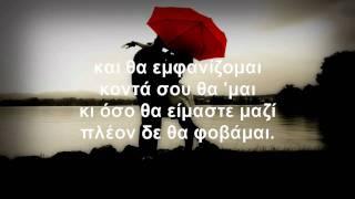 Sanjuro - Fovamai (Lyrics)
