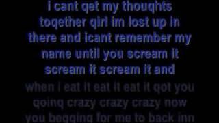 yG relax lyrics