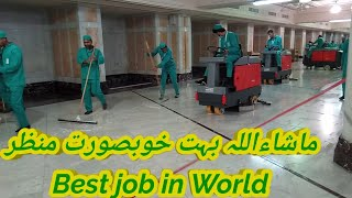 Cleaning at masjid al haram makkah saudi arab best job 2018