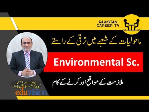 Career Scope of Environmental Sciences