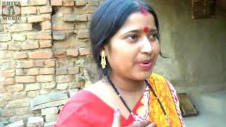 Purulia Comedy Video 2017 | Koi Go Bhat Holo | Bengali/ Bangla Song Album - Ghore Nai Thake Bhat
