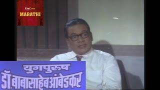 Yugpurush बाबासाहेब आंबेडकर (1993) | मराठी पूर्ण मूव्ही | Premlata Mastakar, Dhansingh यादव