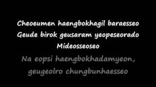 SS501 - Love Ya with Lyrics