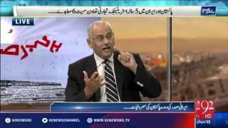 Bakhabar Subh - 26-03-2016 - 92NewsHD