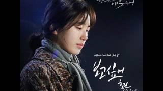 효린 (Hyolyn) - 보고싶어 (I Miss You) [함부로 애틋하게 OST Part.5]