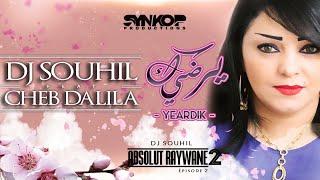 Dj Souhil Ft. Cheba Dalila - Yeardik (Officiel Audio)with Lyrics شابة دليلة ـيرضيك