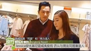 iQIYI 150120 Anya Hindmarch 제시카 정 Jessica Jung   Interview