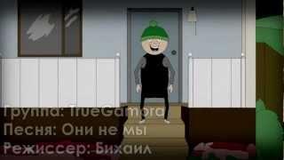 Новый клип группы Гамора (2013)