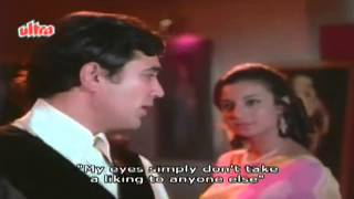O Mere Dil Ke Chain (Eng Sub) [Full Video Song] (HD) With Lyrics - Mere Jeevan Saathi width=
