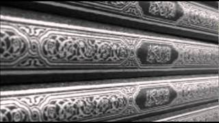 Hafiz Aziz Alili - Kur'an Strana 200 - Qur'an Page 200