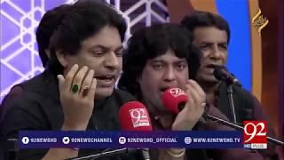 Kalam   Kyun Aqeedat sy na pukary mera dil ya Ali   6 June 2018   92NewsHD