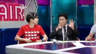 The Radio Star, Sung Si-kyung, #11, 성시경 20080716