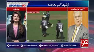 Sports At 92 - 23 January 2018 - 92NewsHDPlus