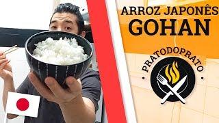 Como fazer arroz japonês - Gohan (Culinária Japonesa)