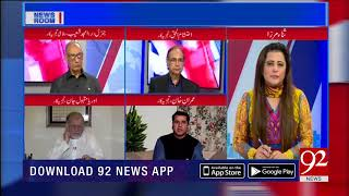 Is it permissible to burden of Dam at Overseas Pakistanis? | 7 Sep 2018 | 92NewsHD
