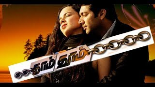 Anbe en Anbe   Tamil Love song - Dham Dhoom   HD song width=