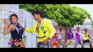 Ek Minitue Tor Sathe Prem | Bappy | Mahi | Honeymoon Movie Song 2014 width=