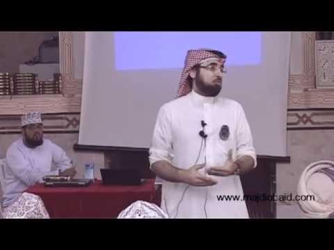 دورة أيسر وأسرع الطرق لحفظ القرآن الكريم - 12