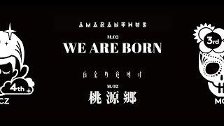 ももいろクローバーZ - M2「WE ARE BORN」&「桃源郷」INST TEASER from 3rd ALBUM「AMARANTHUS」& 4th ALBUM「白金の夜明け」