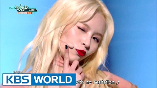 CLC - Hobgoblin (도깨비) [Music Bank / 2017.02.17]