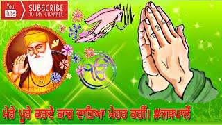 Baba Nanak Best WhatsApp Status 30sec, DATEYA MEHAR KARIN 2019,HARPREET JASPALON,ਹਰਪ੍ਰੀਤ ਜਸਪਾਲੋਂ