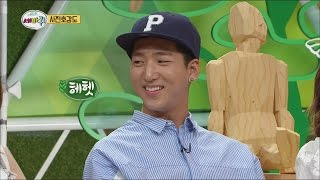 [World Changing Quiz Show] 세바퀴 - Baro has expressed a crush on Lady Jane 20150807