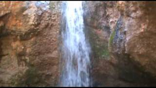 Grotto Trail / Falls Payson Canyon Utah