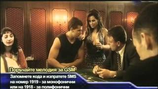 Ivana - Kakyv Si Ti Be [TV].avi