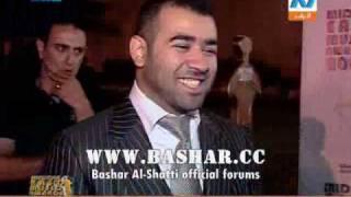 Bashar Al Shatti MEMA Awards 2009