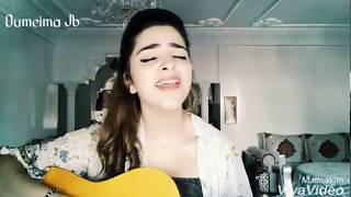 أغنية kedaba لفيصل الصغير بصوت Oumeima Jb
