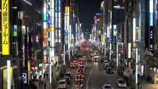 Tokyo by Night - (Tycho - Awake)