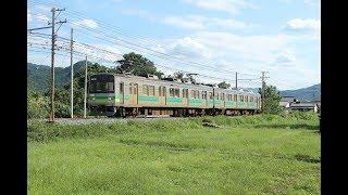 EJP074047 Japonska motorová jednotka električni vlak eltogsæt kereta bus listrik لقطارات اليابانيه