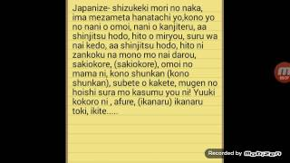 Yuki Yuna Is A Hero | Theme Sig Lyrics Japanize