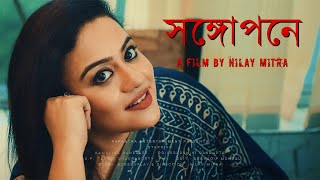 All Characters Are Fictitious   Short Film   Sreemoyee Bhattacharya   width=