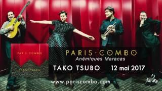 PARIS COMBO - Anémiques Maracas