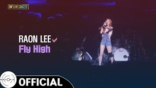 [2017 DnF LIVE CONCERT] Raon Lee - Fly High