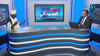 الرزيقي - الحلو سيحصل على نصيب اكبر مما حصل عليه الاخرون ومشروعه متقارب مع الحاكمين  المشهد السوداني