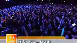 20120502-以音樂點燃生活,王妃霸占歌迷的心,蕭敬騰贏得最高人氣