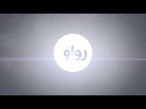 رواق الاعلام الاجتماعي   عمار بن محمد