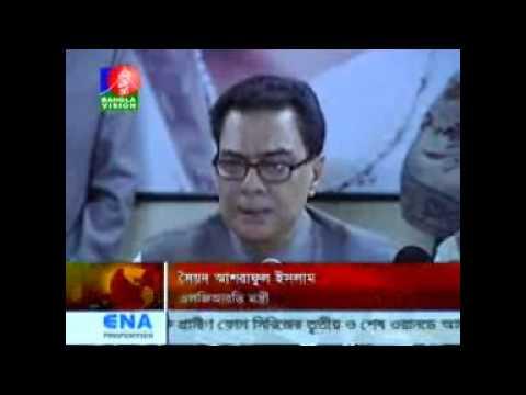 Bangladesh Upazilla Porishod Election 2009