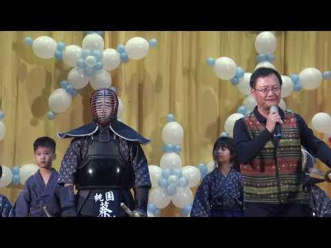 107社博會劍道社表演 - YouTube