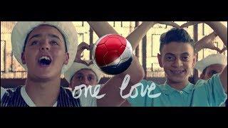 اعلان بيبسى الجديد - Pepsi love it / live it